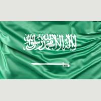 أحتفلت جمعية اصدقاء المجتمع الأهلية في جدة باليوم الوطني السعودي